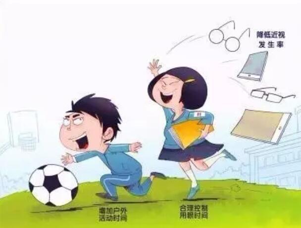 中国青少年近视率世界第一!